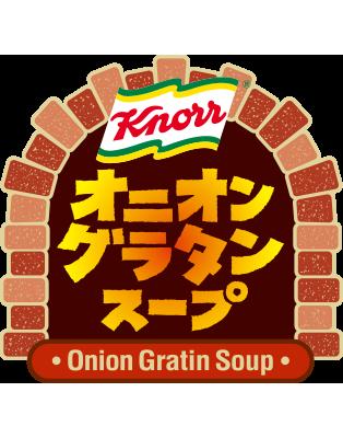 Onion gratin soup 2