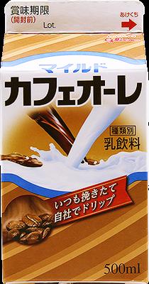 Mild cafe au lait