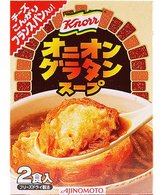 Onion gratin soup 1