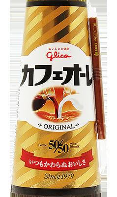 Cafe au lait 1