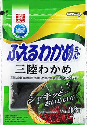 400pixel ri waka san16 package 2