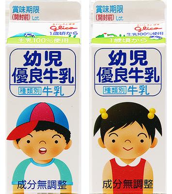 Milk for infant p2